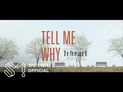 "韓國Toheart (WooHyun&Key) ""Tell Me Why""MV"