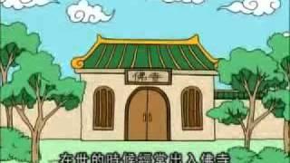 Phat-Noi-Kinh-Bao-Hieu 1_4.flv