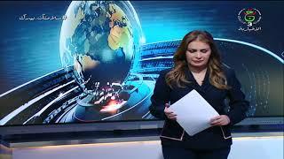 موجز أخبار 15:00سا | الثلاثاء 24 نوفمبر 2020