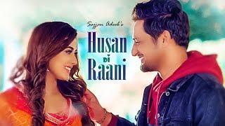 Video Sajjan Adeeb: Husan Di Raani (Full Song) G Guri | Raj Kakra | Latest Punjabi Songs 2019 MP3, 3GP, MP4, WEBM, AVI, FLV Maret 2019