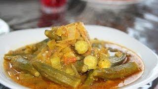 Recette Salade D'entrée De Gombos (Mlokhia)