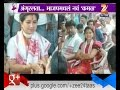 Ladies Special | Assam | Angurlata | New Leader In Bjp 25th May 2016