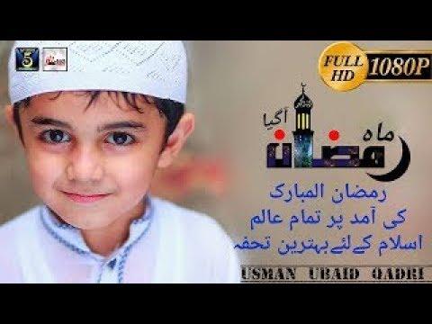 Video Naat Shareef- Mahe Ramzan Aa Gaya -By Usman Ubaid Qadri -Ramzan Kalam 2017 -Studio 5 download in MP3, 3GP, MP4, WEBM, AVI, FLV January 2017