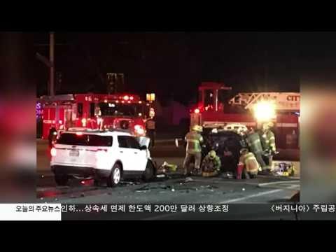음주운전 4중 충돌, 14명 부상 12.28.16 KBS America News