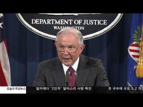 법무장관 '러시아 내통' 의혹 3.02.17 KBS America News