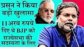 "Video पांच साल Modi ji के ""अच्छे दिन"" के बाद, Manmohan Singh ji आप मुझे अच्छे लगने लगे MP3, 3GP, MP4, WEBM, AVI, FLV Desember 2018"