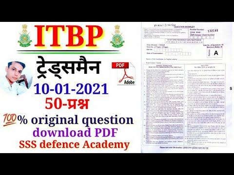 ITBP tradesman (10-01-2021) original question paper/ITBP tradesman exam papers 2021/download pdf