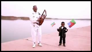 Video New Eritrean music 2018 Maebel Selam Wedi Tkul - ማዕበል ሰላም MP3, 3GP, MP4, WEBM, AVI, FLV September 2018