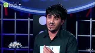 Arab Idol -تجارب الاداء -نصر السليمي