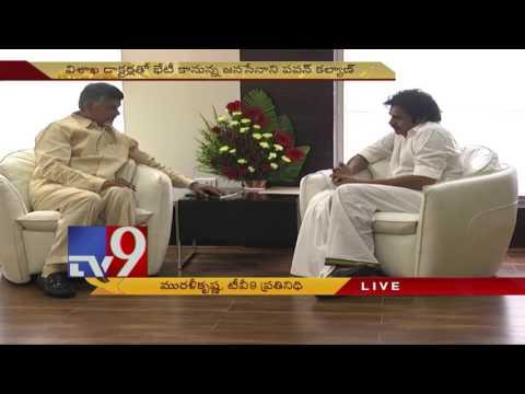 Pawan Kalyan To Meet Chandrababu Over Uddanam's Kidney Crisis