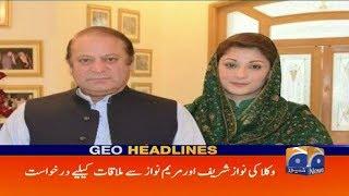 Geo Headlines - 03 PM - 20 July 2018