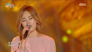 Kim Yeon-ji - We are breaking up, 김연지 - 헤어지는 중입니다 2016 DMC Festival