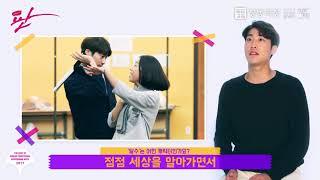 정동극장 창작ing 뮤지컬 '판' <br>-김지철 배우편-  영상 썸네일