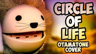 Circle of Life - Otamatone Cover