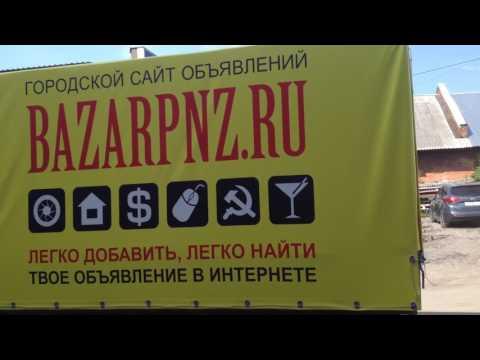 Тент на Газель с рекламой