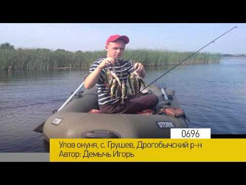 рыбалка в оренбурге видео весной