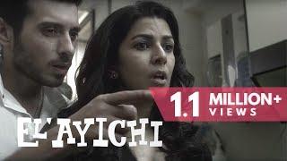 EL'AYICHI - a short film by TTT | Nimrat Kaur