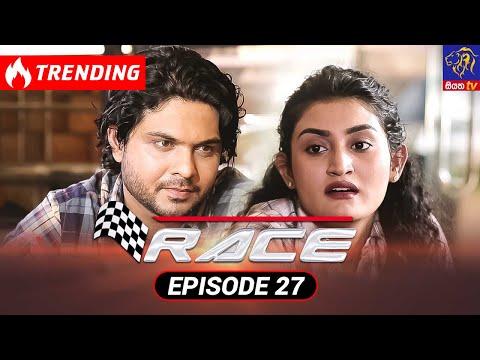 Race - රේස්   Episode 27   09 - 09 - 2021   Siyatha TV