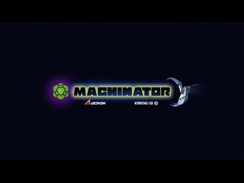Video of Machinator