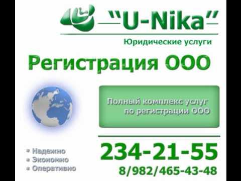 Регистрация ИП Пермь