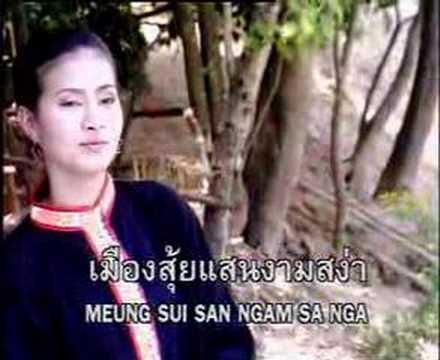 Pleng Tum Ma Chart Mueng Sui