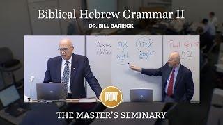 Hebrew Grammar II Lecture 13