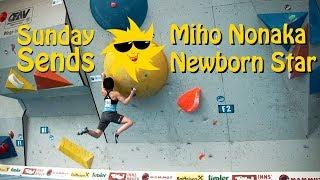 Miho Nonaka, Newborn Star | Sunday Sends by OnBouldering