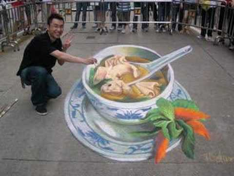 Tracy Lee Stum - 3D Street Painting