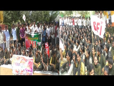SFI Students Dharna for Mid Day Meals in Visakhapatnam,Vizagvision...