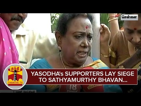 Congress-Leader-Yasodhas-Supporters-lay-siege-to-Sathyamurthy-Bhavan--Thanthi-TV