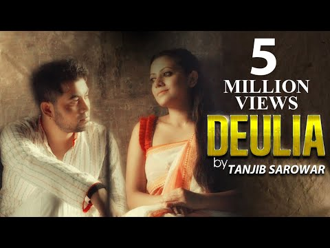 Deulia | Tanjib Sarowar | Asha | New Bangla Song 2018