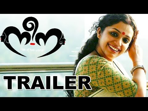watch-nee-na-malayalam-movie-official-trailer-with-english-subtitles-lal-jose-vijay-babu-deepthi-sati