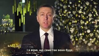 Вітання народного депутата України Сергія Лабазюка