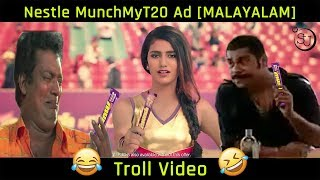 Video Nestle Munch | Priya Prakash Varrier | Troll Video | shiyasU MP3, 3GP, MP4, WEBM, AVI, FLV April 2018
