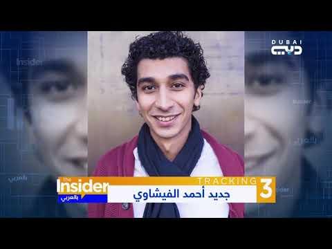 """أحمد الفيشاوي يكشف عن إنتاجه فيلما عن """"الزومبي"""" في مصر"""