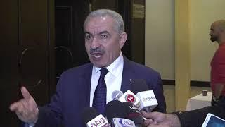 افتتاح المنتدى الثالث لمجلس الأعمال الفلسطيني الإيطالي المشترك-رام الله