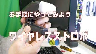 Godox FC-16 2.4GHz 16チャンネル ワイヤレスリモート フラッシュリガーシャッター スタジオストロボトリガーシャッター Canon 5D 6D 7D 5D Mark III 60D 600D 700D 70D 650D 550Dに対応【並行輸入品】http://amzn.to/2nv3hdL