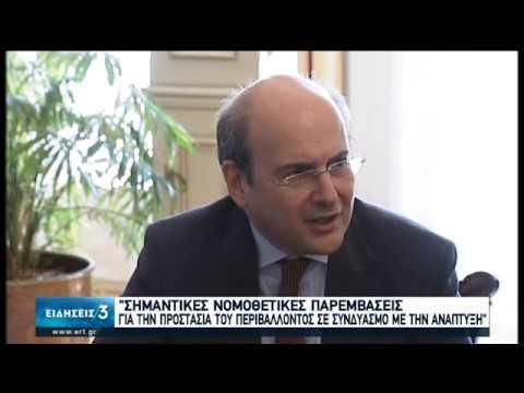 Στο Μαξίμου η ηγεσία του Υπ. Περιβάλλοντος-Κ. Μητσοτάκης: Σημαντική πρόοδος στη ΔΕΗ | 17/02/20 | ΕΡΤ