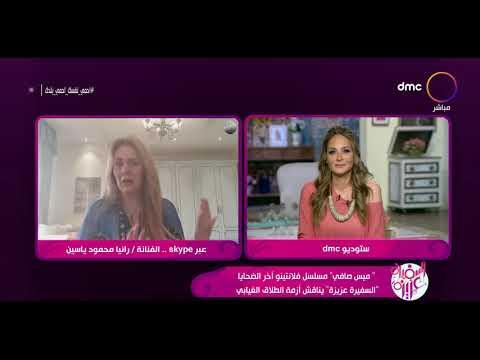 رانيا محمود ياسين: أكلم أمي وأبي من الشباك بسبب كورونا