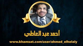 رابط صفحتي على خمساتhttps://khamsat.com/user/ahmed_elhelaly/?r=454990