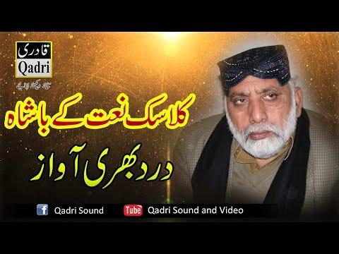 Video Sabar Sardar in Mehfil-e-Naat Rungli (Jand). download in MP3, 3GP, MP4, WEBM, AVI, FLV January 2017