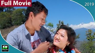 Video Bhaggya | New Nepali Movie 2018 | Ft. Sujit Gurung, Jharan & Barsa Gurung MP3, 3GP, MP4, WEBM, AVI, FLV Oktober 2018