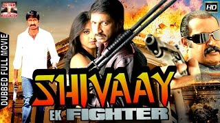 Nonton Shivaay Ek Fighter l 2016 l South Indian Movie Dubbed Hindi HD Full Movie Film Subtitle Indonesia Streaming Movie Download