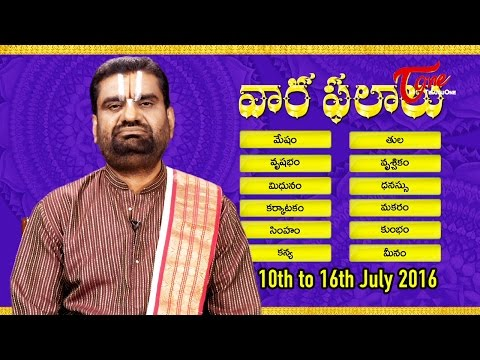 Vaara Phalalu | July 10th to July 16th 2016 | Weekly Predictions