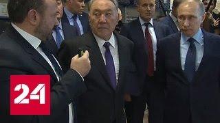Путин и Назарбаев посетили предприятия Петербурга