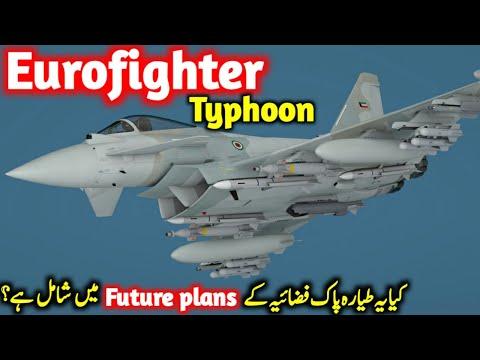 Eurofighter Typhoon|Should Pakistan...