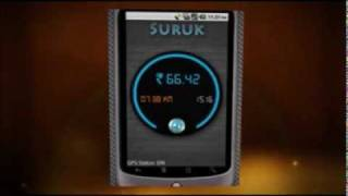 Suruk - The Digital Meter YouTube video
