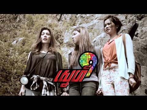 Love9 TV - Episode 01