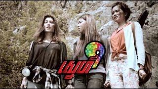 Love9 TV