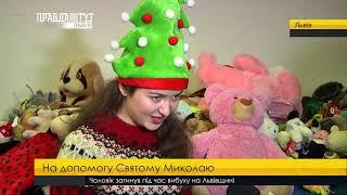 Випуск новин на ПравдаТУТ Львів 11 грудня 2017